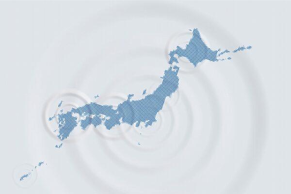 予想される地震と安全な地域