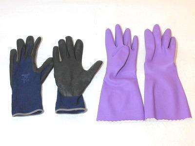 ゴム手袋とビニール手袋