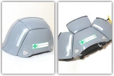 折り畳み式ヘルメット