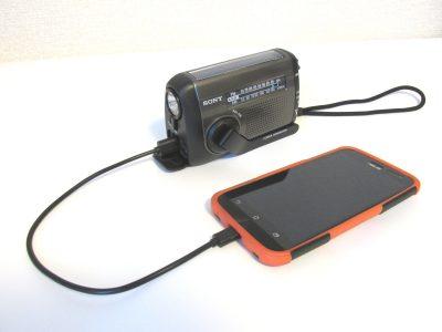 防災ラジオー内臓電池からスマホ充電