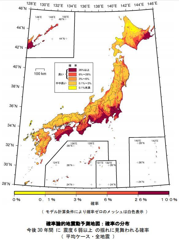 確率論的地震動予測地図(日本全体)