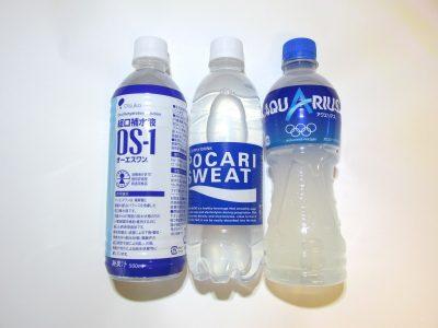 経口補水液とスポーツ飲料