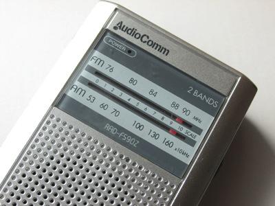 台風対策のラジオ