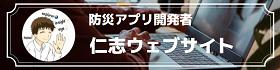 nishi-san-web-banner
