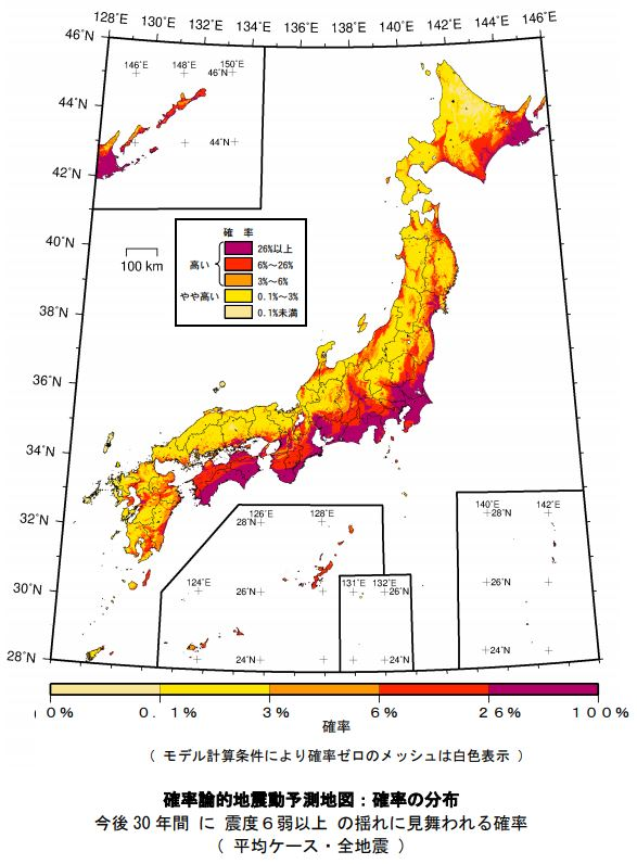 確率論的地震動予測地図(日本全体2020)