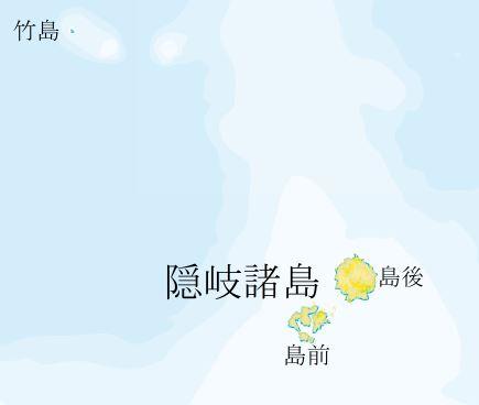 隠岐諸島2020